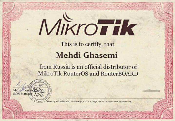 Mikrotik_Certified_MTCNA