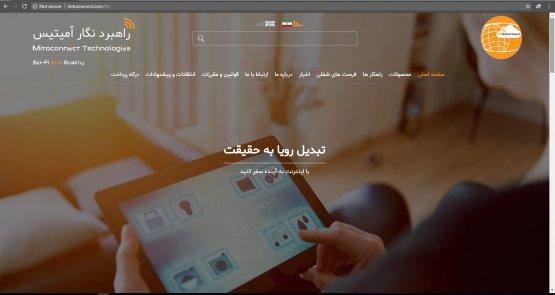 سفارش طراحی سایت شرکتی