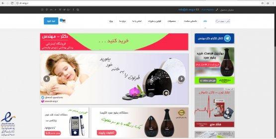 سفارش طراحی سایت با php
