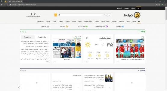 طراحی وب سایت اختصاصی
