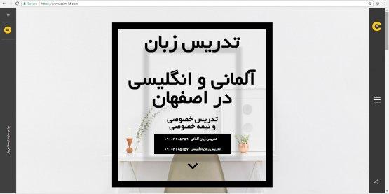 طراحی سایت با پی اچ پی
